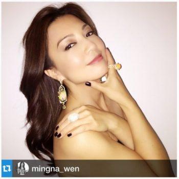 Mingna_wen